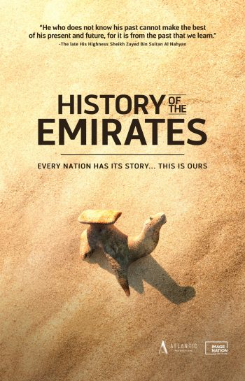 HISTORY OF THE EMIRATES image