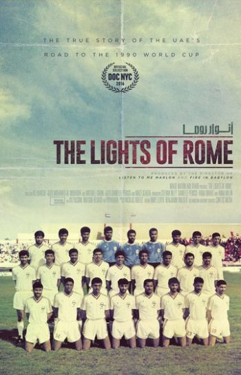 ANWAR ROMA (THE LIGHTS OF ROME)