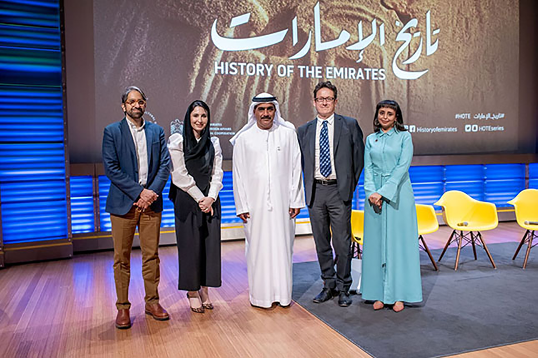 UAE Embassy in Washington screens groundbreaking documentary 'History of the Emirates' at National Geographic