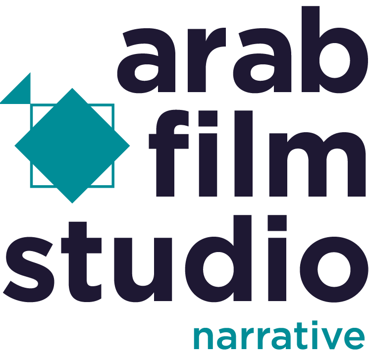 AFS Narrative 2020 logo