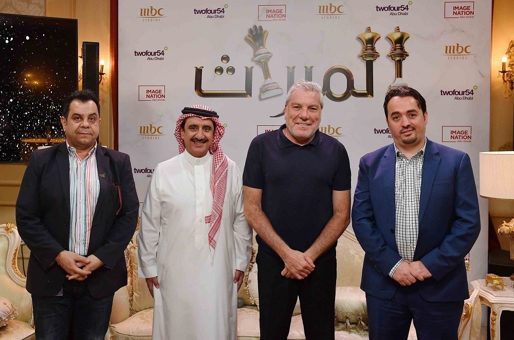 "Introducing ""The Inheritance"",  Saudi Arabia's First Soap Opera Launching on MBC 1"