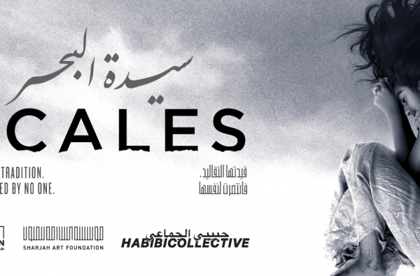 Sharjah Art Foundation's Online Film Screening Series in Collaboration with Habibi Collective Concludes this Friday with a Screening of Image Nation Abu Dhabi's Feature Film Scales from director Shahad Ameen