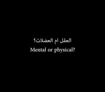 Mental or Physical?